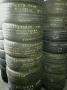 """použité pneu léto 17"""""""